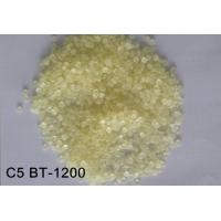 Wholesale PSA Low Molecular Weight Petroleum Resin C5 For EVA Based Hot Melt Adhesive from china suppliers