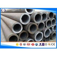Wholesale Heavy Wall Thickness Carbon Steel Tubing for Mechanical A178-C / St45.4 steel from china suppliers