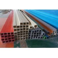 Wholesale Pultruded FRP Profiles Fiber Square Tube Subsidiary Steel Tube from china suppliers