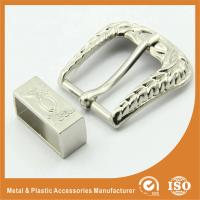 Wholesale Custom High Polished Silver Metal Shoe Buckles Or Shoe Hardware from china suppliers