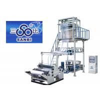 Wholesale PE Plastic Blown Film Extrusion Machine T Shirt Shopping Bag Production from china suppliers