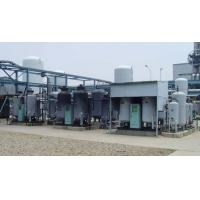 Wholesale Easy operation PSA nitrogen plant Generator Carrier Gas High purity low pressure from china suppliers