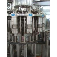 Wholesale Food Stage Stainless Steel 4000Bph 3-In-1 Filling Machine With Touch Screen Control from china suppliers