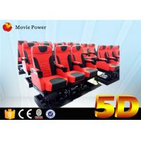 Wholesale Professional Large 5d Cinema 3 dof Electric Platform Cinema With Special Effect from china suppliers