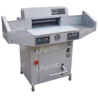 Wholesale Electric Hydraulic Paper Cutting Machine 1700W 30mm Narrow Cut  BW-R520V2 from china suppliers
