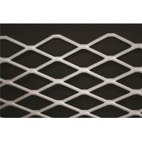 Wholesale Expanded Plate Mesh from china suppliers
