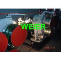 Wholesale PET Strapping Band Machine / Production Line With CE And ISO , 200kgs/h from china suppliers