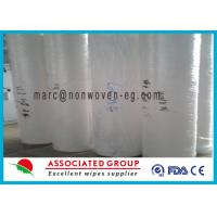 Wholesale Nature Spunlace Nonwoven Fabric Absorbent With Eco friendly from china suppliers