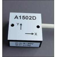 Wholesale A150XD Dual Axis Accelerometer  - Wide range, High accuracy, Low noise, Excellent bias stability from china suppliers