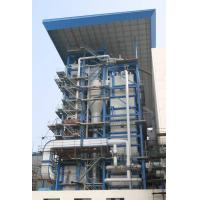 Wholesale Boiler for PC CFB and Industrial Steam Boiler from china suppliers