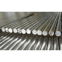 Wholesale High Strength 304 316l Stainless Steel Materials Ss Rod , Dia 2mm - 600mm from china suppliers