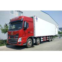 China 10 ton refrigerated van truck, refrigerated trucks for sale Africa on sale
