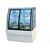 Wholesale Luxury Front & Back - door Display Showcase / Commercial Fridge Freezer from china suppliers