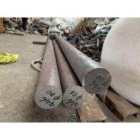 China Refractory Ferritic Stainless Steel Round Bars / Drawn Wires AISI 446 UNS S44600 on sale
