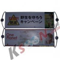 Buy cheap Scrolling Banner from wholesalers