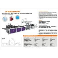 Wholesale Fully Automatic Non Woven Box Bag Making Machine from china suppliers