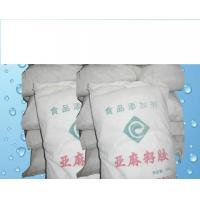 Wholesale Linseed gum / Frank glue Thickener from china suppliers