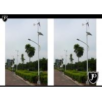 Wholesale 40W Solar Wind Hybrid Street Light Waterproof And Heat -Dissipative Battery Box from china suppliers