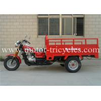 Wholesale OEM Eec Manul Clutch 3 Wheeled Motorbikes RS200ZH-E 160mm Ground Clearance from china suppliers