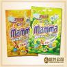 Buy cheap Washing Powder BAG from wholesalers