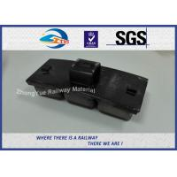 Wholesale High Phosphorus HT200 Railway Cast Iron Brake Shoes For Train / Bus from china suppliers