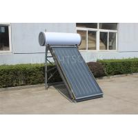 Wholesale Thermosyphon Flat Plate Solar Collector Blue Titanium For Residential Water Heating from china suppliers