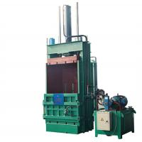 Wholesale Vertical  Plastic Bottle Baler Equipment , Hydraulic Bale Press Machine Y82-25 from china suppliers