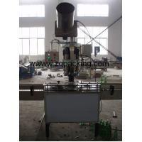 Wholesale 6 Heads Automatic Beer Crown Cap Sealing Machine /Longway Machinery from china suppliers