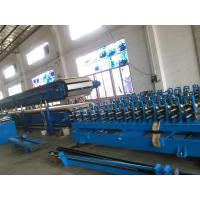 Buy cheap Patented Technology PU Sandwich Panel Making Line For Wall and Proof Sheets from wholesalers