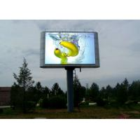 Wholesale IP65 Waterproof P6 SMD3535 Full Color Outdoor Advertising LED Display from china suppliers