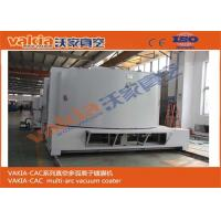 Wholesale Big Auto Logo / Signal Board Vacuum Metalizing Equipment For Aluminum Coating from china suppliers
