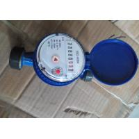 Wholesale Single Jet Dry Type Vane Wheel Water Meter , Brass Liquid Sealed Water Meter from china suppliers