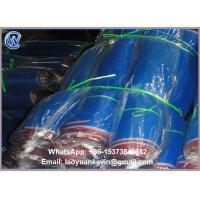 Wholesale Hot Selling 16 X 16 Eyes 4.0m x 30y sea food drying screen nylon net to thailand myanmar cambodia from china suppliers