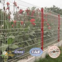 Buy cheap Fashion style garden fencing from wholesalers