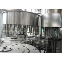 Wholesale High Efficiency Drinking Water Bottling Equipment , SUS304 Stainless Steel Liquid Filling Machine from china suppliers