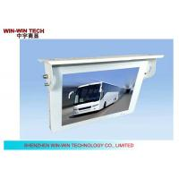 Wholesale Networking Bus LCD Advertising Player from china suppliers