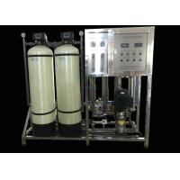 Wholesale 1TPH RO Water Treatment System / Ultra Water Purification Equipment 1 Year Warranty from china suppliers