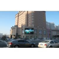 Wholesale P10 IP65 Outdoor Advertising LED Display Full Color DIP LED Screen from china suppliers