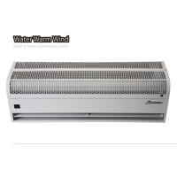Wholesale Hot Water Industrial Heating Air Curtain , Water source Air Curtain Cooler from china suppliers