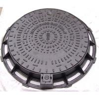 Wholesale What is BV Manhole cover from china suppliers