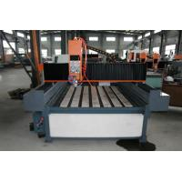 Wholesale stone engraving cnc router WD-3015 from china suppliers