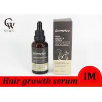Wholesale Test Sample Hair Care Argan Oil Instant Hair Fiber Powder Liquid For Stying Regrowth 50ml from china suppliers