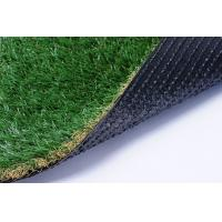 Wholesale Natural Looking Decorative Artificial Grass lawn, 35mm PE+PP Synthetic Turf, 11600Dtex from china suppliers