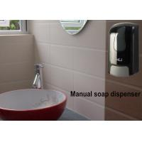 Wholesale Hotel germ free soap dispenser , touchless soap dispenser wall mount 0.4ml Output from china suppliers