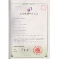 HAOJING DEVELOPMENT CO.,LTD Certifications