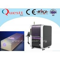 Wholesale Copper Plastic Glass Acrlic Printing Precision Laser Cutting Machine 10W from china suppliers