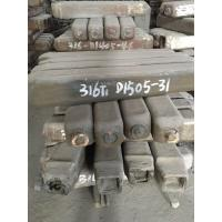 Customized Forgings Stainless Steel Forgings , Forged Steel Fittings For Industrial