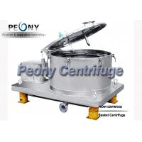 Quality Plate Bag Lifting Discharge Food Separator - Centrifuge Banana Juice Centrifuge for sale