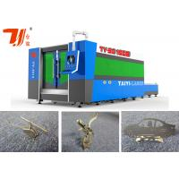 Buy cheap Cast Iron Metal Laser Cutting Machine With Fiber Laser / Gantry With Magnesium Alloy Casting from wholesalers