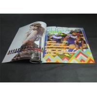 Wholesale Gloss Lamination A4 Magazine Printing Services , Custom Magazine Printing from china suppliers